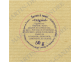 Tarro-jabón-afeitar-50-gr-Martin-de-Candre-Original